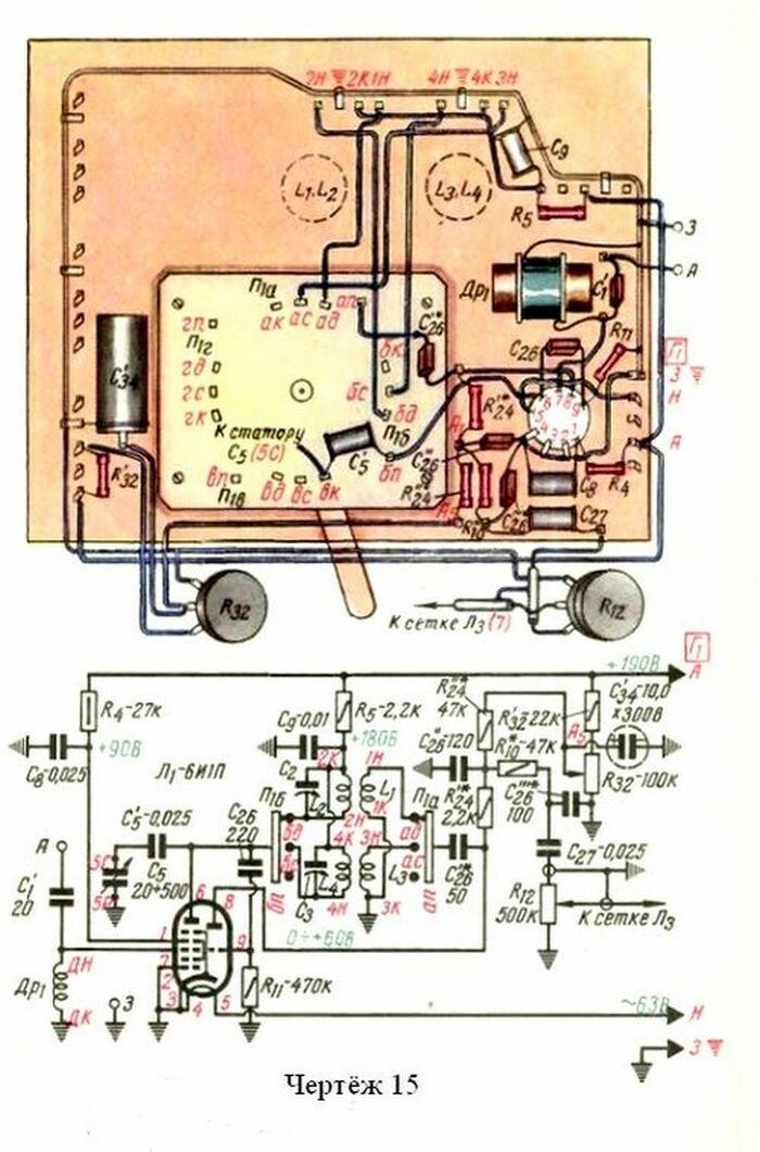 Высокочастотная часть приёмника прямого усиления с регенеративным детектором