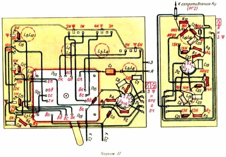 Монтажная схема высокочастотной части супергетеродина